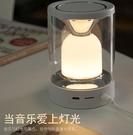藍芽音響 智能無線音箱七彩燈創意家用節能...