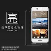 ◆亮面螢幕保護貼 HTC Desire 728  保護貼 軟性 高清 亮貼 亮面貼 保護膜 手機膜