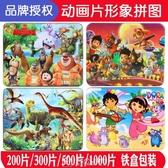 300/500/1000片兒童拼圖鐵盒裝益智成人木質玩具6-7-8-9-10-12歲 多色小屋