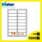 裕德 電腦標籤 16格 US4479-1000 一千張 一箱 三用標籤 列印標籤 (出貨/網拍/寄件/標籤貼紙)