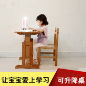 兒童學習桌椅套裝實木書桌可升降寫字桌小學生書桌靠背椅組合igo   韓小姐