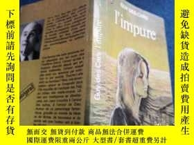二手書博民逛書店GUY罕見DES CARS L impure 法文原版Y223356 GUY DES CARS 出版19