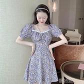 洋裝紫色裙子法式桔梗裙氣質方領泡泡袖小個子碎花緊身洋裝女夏 暖心生活館