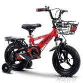 兒童腳踏車 自行車男孩2-3-6-7-10歲寶寶小孩腳踏單車女孩女童公主款 mks阿薩布魯