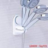 嘉寶吸盤式花灑支架可調節淋浴花灑座浴室壁掛免打孔噴頭固定底座 交換禮物