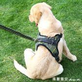 金毛拉布拉多牽引繩胸背帶狗鍊子大型犬中小型狗背心式舒適狗繩子 瑪麗蓮安