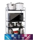 廚房置物架 廚房置物架落地火鍋架浴室收納整理不銹鋼微波爐架蔬菜架層架 MKS快速出貨