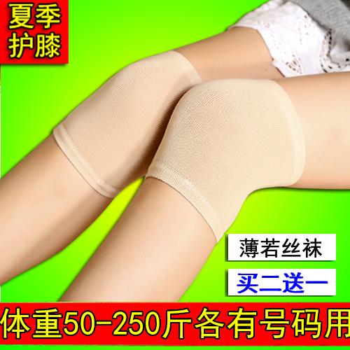 護膝蓋保暖夏季薄款短襪套男女士空調房內穿護漆老人關節運動護具 「夢幻小鎮」