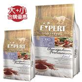 【合購優惠】艾思柏犬食(成犬配方)-紅藜羊肉15kg+1.5kg