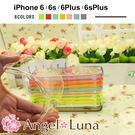 手機殼現貨 iPhone 6 6S 6 Plus 半透明馬卡龍色果凍套  矽膠軟殼清水殼 HOT手機套保護殼 -AngelLuna