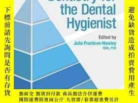二手書博民逛書店Evidence-Based罕見Dentistry for the Dental Hygienist-牙科保健師的
