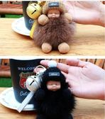 可愛睡眠娃娃鑰匙扣韓國創意汽車鑰匙鏈毛絨公仔高檔女士書包掛件 伊韓時尚