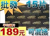 【洪氏雜貨】245A016.[批發網預購] 黑色制震墊 80cm*45cm 黑白膠不挑隨機出貨10片(平均單片189元)