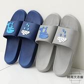 【2雙裝】居家拖鞋洗澡防滑浴室塑料軟底室內涼拖女夏季男士【時尚大衣櫥】