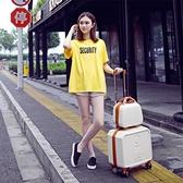 行李箱/拉桿箱 小型行李箱女登機箱18寸拉桿箱韓版16迷你可愛旅行箱小清新子母箱 玫瑰女孩