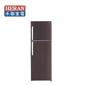 【禾聯家電】344L 一級效能超省電 雙門冰箱《HRE-B3581V》(含拆箱定位)