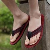 沙灘拖涼拖鞋防滑夾腳拖鞋情侶男女韓版潮流【聚寶屋】