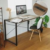 書桌 電腦桌 辦公桌 電腦椅 木質【R0131】安德魯128CM工業風電腦書桌(兩色) MIT台灣製 收納專科