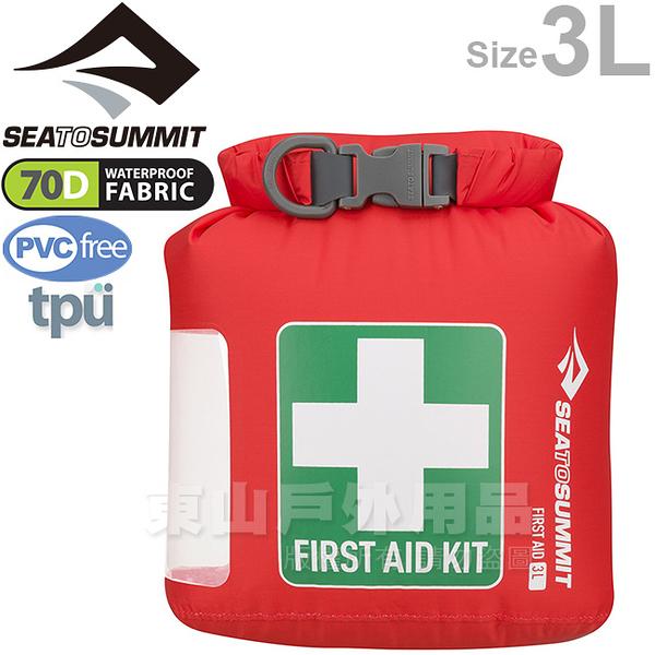 Sea to Summit AFADS_3L 70D急救防水收納袋 緊急救難包/防潮防水袋急救箱Aid Dry Sack