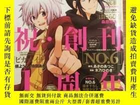 二手書博民逛書店ARIA罕見2011.9 創刊一週年刊Y4615 ARIA 株式