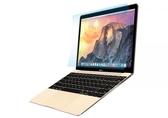 POWER SUPPORT (2015~2019) MacBook 12 吋 inch 專用霧面保護膜