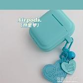 夏日薄荷綠適用AirPods保護套AirPodsPro蘋果耳機套airpods2無線盒子3代耳機保護套蒂芙 有緣生活館