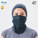ADISI NICE COOL吸濕涼爽透氣抗UV防曬面罩 AS21026【深藍】/ 城市綠洲(UPF50+、涼感、防曬)