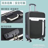 旅行箱 帆布旅行箱萬向輪牛津布拉桿箱軟箱子男托運行李箱女YYP   傑克型男館