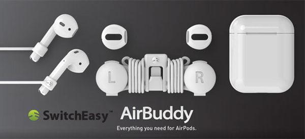【漢博】SwitchEasy AirBuddy - Apple AirPods 防丟收納整線器(附矽膠耳機套)(缺貨)