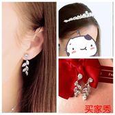 韓式簡約高檔鋯石新娘皇冠頭飾項鏈三件套裝宴會禮服飾品婚紗配飾
