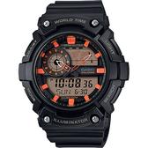 CASIO卡西歐 世界時間地圖手錶-橘時標 AEQ-200W-1A2VDF / AEQ-200W-1A2