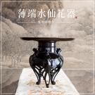 【銅器】薄端水仙花器-鳳凰圖騰款/花盆/花器/花瓶/花盤/花藝