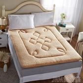 加厚榻榻米床墊子學生宿舍床褥單人床1.8m床1.5m床羊羔絨法萊絨 簡而美