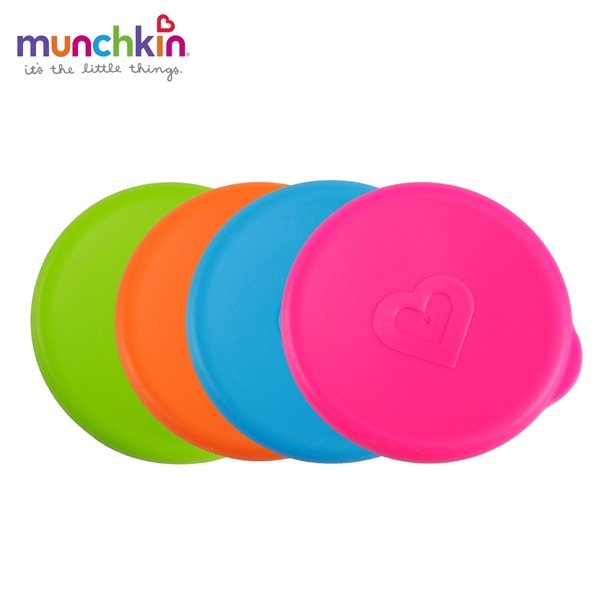 munchkin滿趣健-360度防漏杯杯蓋-5色