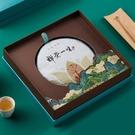 普洱茶包裝盒空禮盒福鼎白茶茶餅盒收納盒禮盒裝空盒包裝