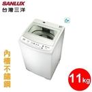 套房最愛*超低價【台灣三洋】11KG 定頻單槽洗衣機(內槽不繡鋼)《ASW-113HTB》含運基本安裝*舊機回收