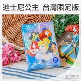 【東京正宗】 拍立得 富士 instax mini 迪士尼 勇敢系 公主 台灣限定版 底片