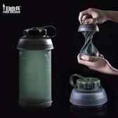 折叠杯自由兵戶外折疊水杯 便攜式大容量運動軟水袋 軍迷登山騎行水壺多莉絲旗艦店