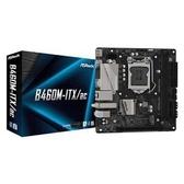【綠蔭-免運】華擎 ASRock B460M ITX/ac INTEL B460 1200 Mini ITX 主機板