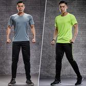 運動套裝男夏天季跑步服速干透氣晨跑休閒兩件套薄款短袖長褲寬鬆 魔方數碼館