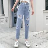 牛仔長褲-小雛菊刺繡花牛仔褲女夏新款韓版寬鬆破洞高腰顯瘦哈倫褲小腳長褲