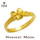 Harvest Moon 富家精品 黃金尾戒 愛心幸運草 9999 純金金飾 女尾戒子 黃金戒指 可調式戒圍 GR03505