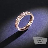 食指戒指女簡約氣質指環時尚個性情侶飾品【小檸檬3C】