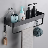 浴室置物架免打孔廁所洗手間洗漱臺收納洗澡間毛巾架壁掛式衛生間 璐璐生活館