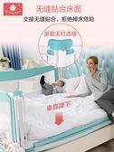床圍欄寶寶防摔防護欄垂直升降嬰兒童床邊大床1.8-2米擋板