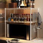 微波爐置物架空間生活廚房清潔收納架層架碗碟架儲物架 FR11501『俏美人大尺碼』