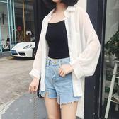 新款韓版女中長款開衫海邊防曬衣-艾尚精品 艾尚精品