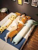 抱枕 可愛長條娃娃女孩枕抱枕睡覺枕頭可拆洗男生款成人孕婦靠枕夾腿  95 星河光年DF