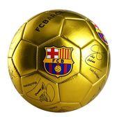 足球4號5號兒童中小學生少年成人比賽耐磨足球【生日禮物】 免運
