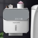 多功能家用壁掛式紙巾盒衛生間廁所紙巾盒抽紙卷紙盒置物架
